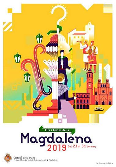 La Magdalena Castellón