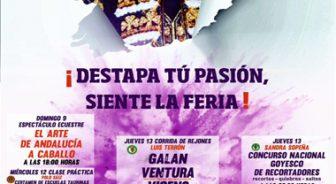 Feria Taurina La Antigua de Guadalajara
