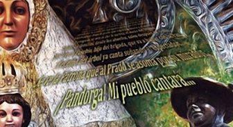 Fiesta La Pandorga en Ciudad Real 2020