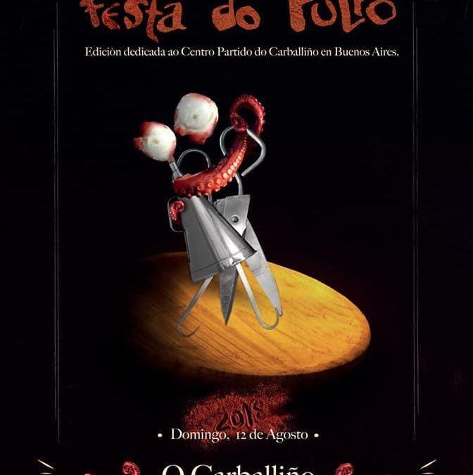 Fiesta del Pulpo de Carballino