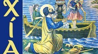Romería de Nuestra Señora de la Barca Mugía