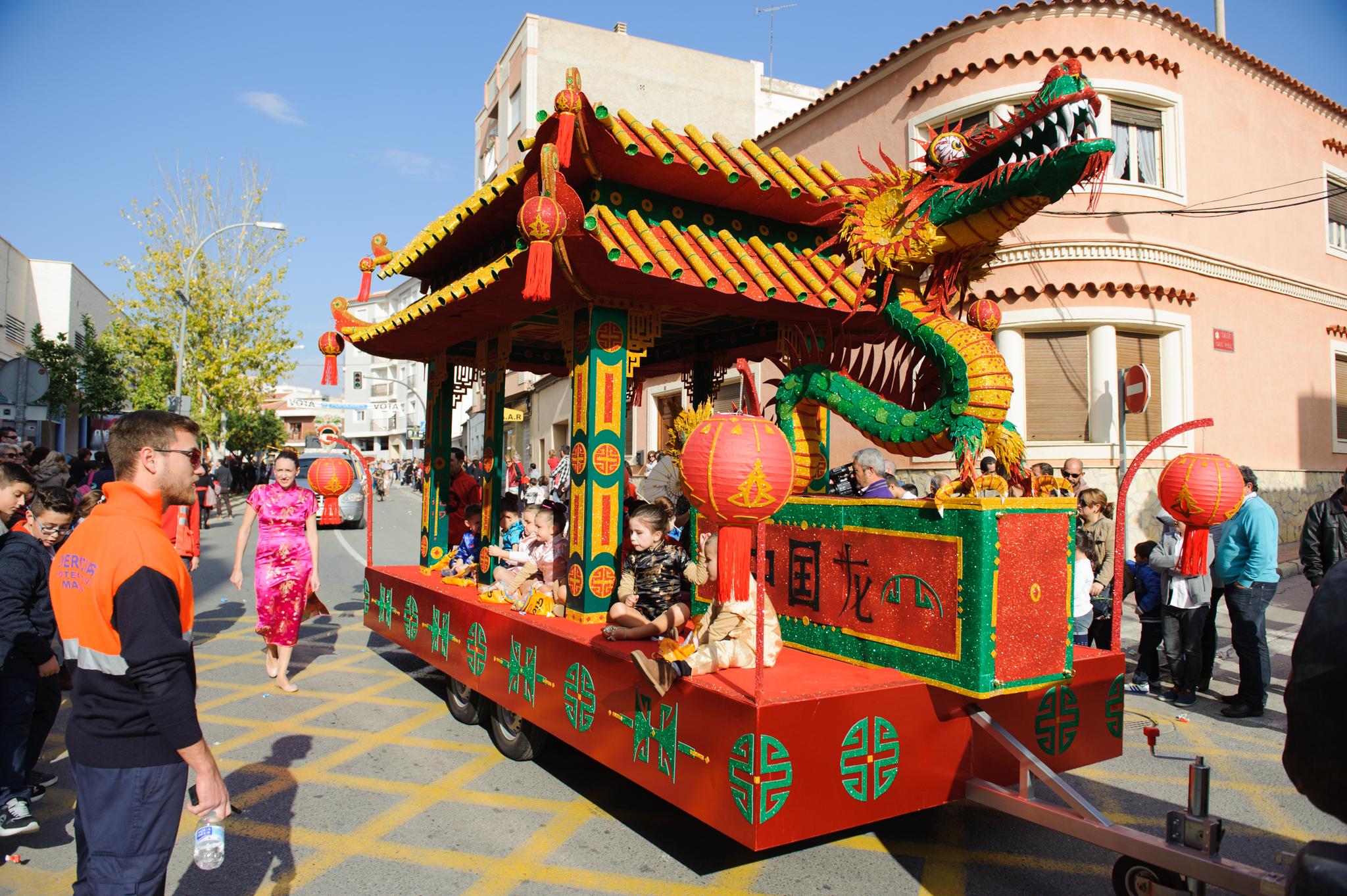 Fiestas Patronales de Mazarrón